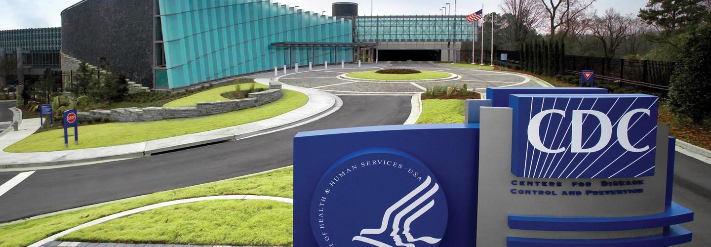 "CDC′s ""Tom Harkin Global Communications Center"" located on the organization′s Roybal Campus in Atlanta, Georgia."